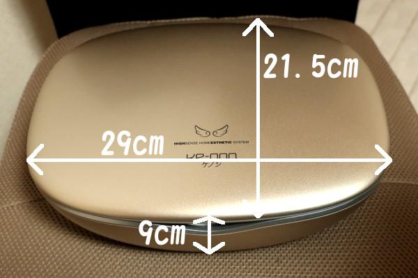 ケノン本体のサイズが大きい!ハンドピースは120gと軽いけど