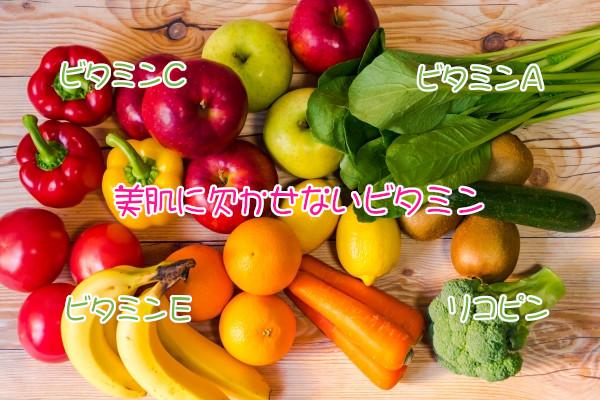 お肌の悩みを改善する食生活