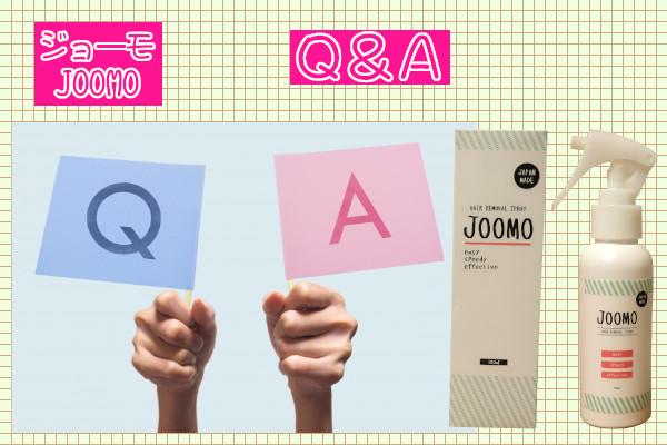 ジョーモ(JOOMO)のQ&A